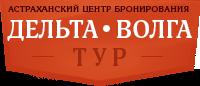 Рыбалка в Астрахани - рыболовные базы Астраханской области